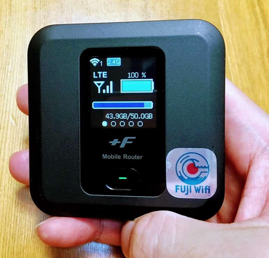 FUJI WiFiのルーターは選ぶことができないので注意