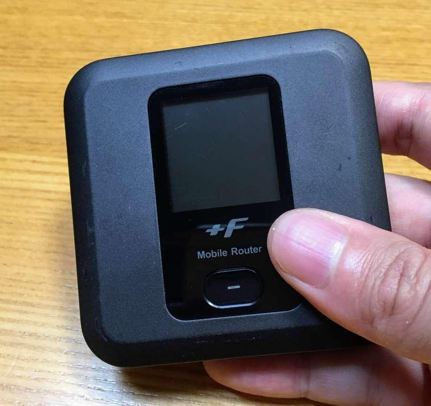 G-Call使い放題WiFiの端末「FS030W」